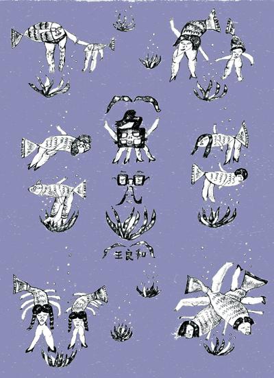 泰国36种动物字花图